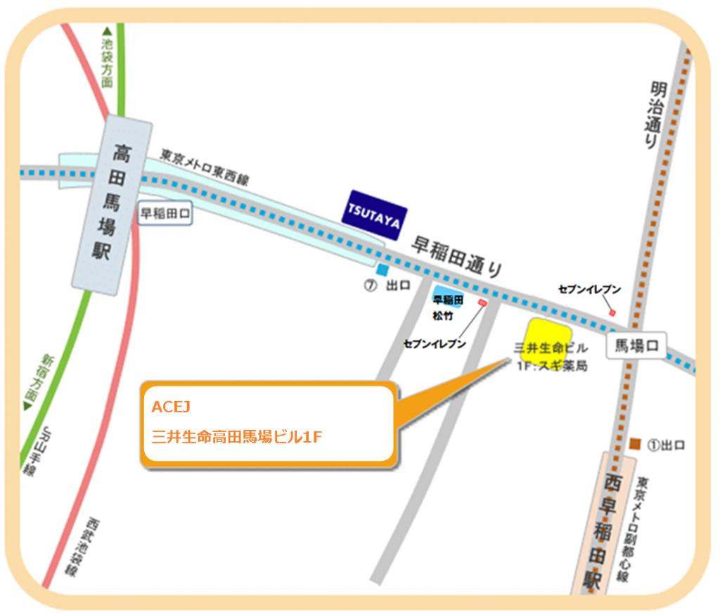 acej-map